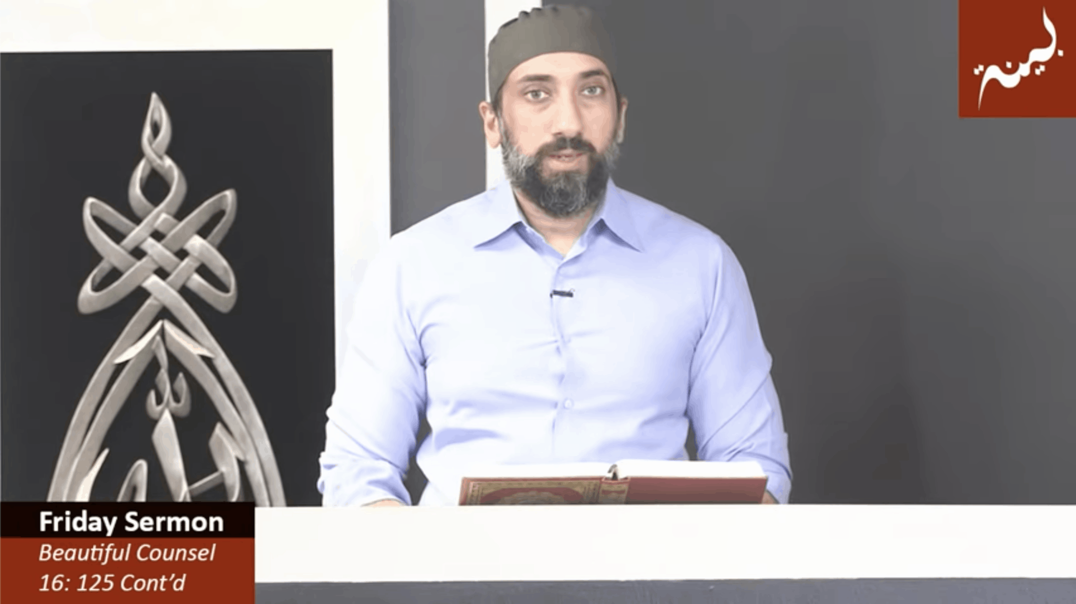 Nouman Ali Khan – Beautiful Counsel