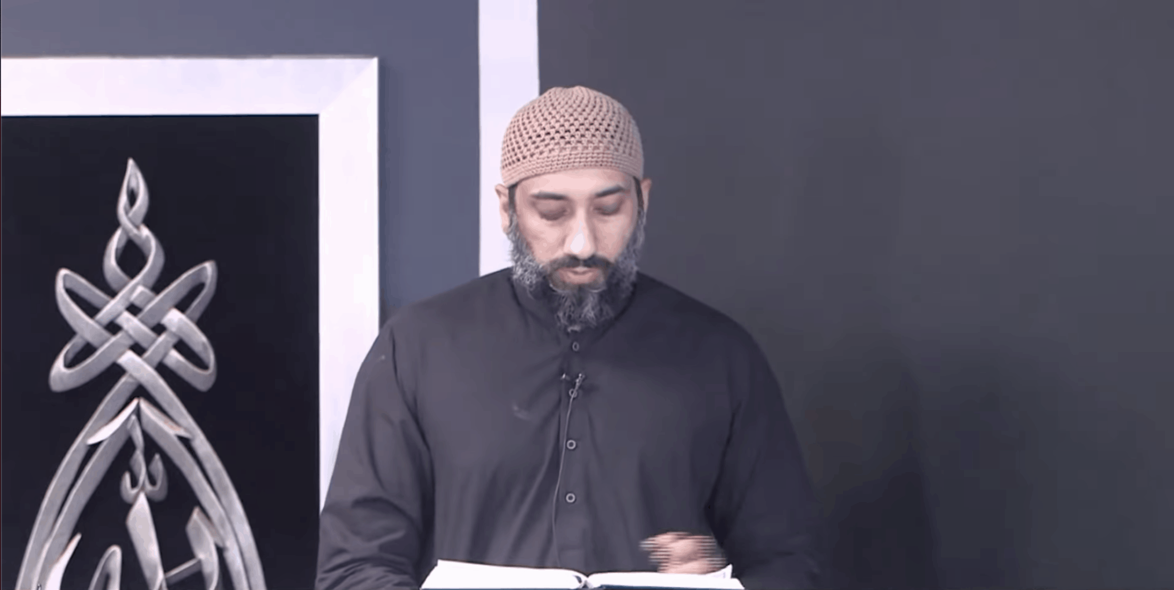 Nouman Ali Khan – Prayer & Courage